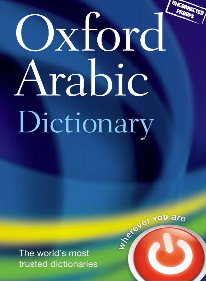 Oxford dictionary thesis
